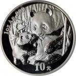 2005年熊猫纪念银币1盎司 PCGS MS 70