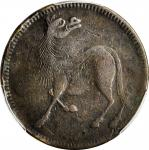 四川省造马兰回首马十文石束兰 PCGS VF Details  CHINA. Szechuan. Brass Horse Gaming Token, ND (ca. 1912)