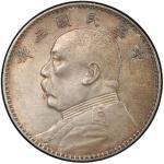 袁世凯像民国三年壹圆三角元 PCGS AU 58 CHINA: Republic, AR dollar, year 3 (1914)
