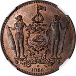 1886-H年洋元壹分。喜敦造币厂。BRITISH NORTH BORNEO. Cent, 1886-H. Heaton Mint. Victoria. NGC MS-64 Red Brown.