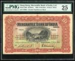 1936年有利银行10元,编号76680,PMG 25,有书写