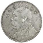 袁世凯像民国十年壹圆普通 极美 CHINA: Republic, AR dollar, year 10 (1921)