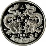 CHINA. 100 Yuan, 1988. Lunar Series, Year of the Dragon. PCGS PROOF-66 DEEP CAMEO.