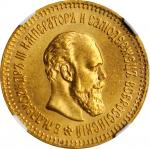 RUSSIA. 5 Rubles, 1888-(AT). St. Petersburg Mint. Alexander III. NGC MS-64.