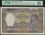 x Government of India, 1000 rupees, ND (1937), serial number A/6 402876, purple, white and green, Ge