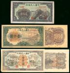 1948-49年中国人民银行一版人民币样钞3枚一组,包括200元(长城)丶1000元(推车与耕地)及1000元(钱塘江桥),GVF至EF品相
