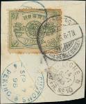 1896年9月9日北京寄德國實寄封,貼慈壽九分暗綠色票,銷藍色北京戳及海關日戳,法國客郵10號戳,另有10月18日德國到達戳,品相中上.China 1894 Dowager Empress 9ca.