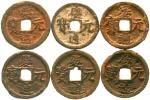 6 coins: 2 cash iron, years 1 to 6 = 1195 to 1200 complete. QingYuan tong bao / Han and year date. M