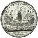 1846年中国帆船耆英号纪念章 极美