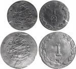 1907年马来西亚1仙及半仙锡币,前者有损,均AF品相,罕品