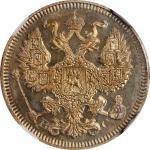 RUSSIA. 20 Kopeks, 1913-CNB BC. St. Petersburg Mint. Nicholas II. NGC PROOF-64.