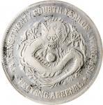 北洋造光绪24年壹圆 PCGS VF Details CHINA. Chihli (Pei Yang). 7 Mace 2 Candareens (Dollar), Year 24 (1898).