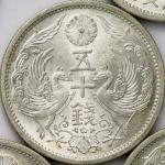 日本 (Japan) 小型50銭銀貨 並年 100枚揃 JNDA-近17 / Phoenix 50 Sen Silver 100-Pieces JNDA01-17