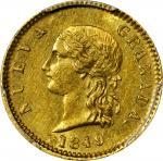 COLOMBIA. 1849 2 Pesos. Bogotá mint. Restrepo 203.2. AU-58 (PCGS).