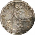 1906年菲律宾20分。PHILIPPINES. 20 Centavos, 1906. NGC PROOF-64.