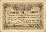 1910年东帝汶大西洋银行壹圆。 TIMOR. Banco Nacional Ultramarino. 1 Pataca, 1910. P-1. Choice Fine.