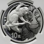 2016年丙申(猴)年生肖纪念银币31.104克(1盎司)圆形 NGC PF 70