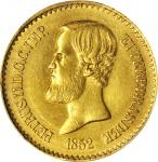 BRAZIL. 20000 Reis, 1852. Peter II. PCGS AU-55 Gold Shield.