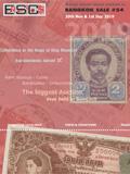 ESC2019年11月曼谷#54-中国钱币