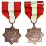 1937年上海租界公部局服务铜章 近未流通