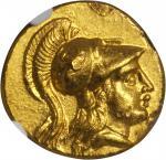 MACEDON. Kingdom of Macedon. Alexander III (the Great), 336-323 B.C. AV Stater (8.58 gms), Ake Mint,