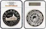 12025   1992年1公斤生肖12周年纪念银币一枚