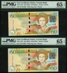 Eastern Caribbean Central Bank, consecutive $50 (2), ND (2015), (Pick 54b), in PMG holder, both 65 E