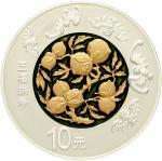 2016年吉祥文化纪念银币30克五福拱寿 完未流通