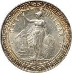 1925年英国贸易银元站洋壹圆银币。伦敦铸币厂。 GREAT BRITAIN. Trade Dollar, 1925. London Mint. ANACS MS-62.