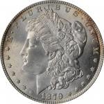 1879 Morgan Silver Dollar. MS-66+ (PCGS).