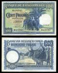 Belgian Congo. Banque du Congo Belge. 100 Francs. 13-03-51. P-17d. No. M406540. Blue, green and mult