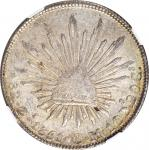 1851-Zs OM年墨西哥鹰洋壹圆银币。萨卡特卡斯造币厂。 MEXICO. 8 Reales, 1851-Zs OM. Zacatecas Mint. NGC MS-62.