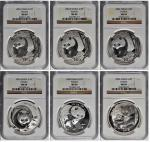 CHINA. Sextet of 10 Yuan (6 Pieces), 2001-05. Panda Series. All NGC MS-69 Certified.