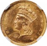 1862 Gold Dollar. MS-65 (NGC).