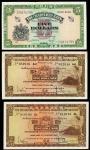 香港纸钞一组5枚,包括1962-70年渣打银行无日期5元、1959、60及67年汇丰银行5元共4枚,编号 S/F 5871795, M/H 877104, 052916AH, 810194AL 及 3