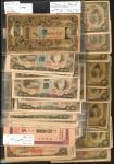 不同银行,面值,日期纸币一组。