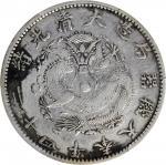 奉天省造光绪24年一圆小嘴龙 PCGS VF Details CHINA. Fengtien. 7 Mace 2 Candareens (Dollar), Year 24 (1898).