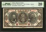 民国元年中国银行兑换券伍圆。库存票。 CHINA--REPUBLIC. Bank of China. 5 Dollars, 1912. P-26r. PMG Very Fine 20.