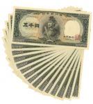 日本 聖徳太子5000円札 Bank of Japan 5000Yen(Shotoku) 昭和32年(1957~)  計15枚組 15pcs 返品不可 要下見 Sold as is No return