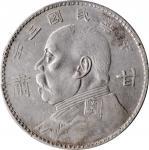 袁世凯像民国三年壹圆甘肃加字 PCGS XF Details CHINA. Kansu. Dollar, Year 3 (1914).