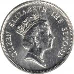 香港1987年一圆样币。