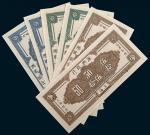 1922年汇兴银行上海伍圆、拾圆、伍拾圆样票各二枚共二套