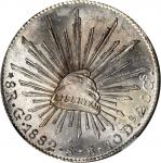 墨西哥。瓜纳华托。 1882年8雷阿尔。