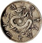 奉天省造光绪24年一角 PCGS XF 40 CHINA. Fengtien. 7.2 Candareens (10 Cents), Year 24 (1898)