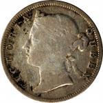 1866-1905年香港半圆 & 贰毫 HONG KONG. 50 & 20 Cents (7 Pieces), 1866-1905. Grade Range: VERY GOOD to EXTREM