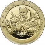 1994年熊猫纪念金币12盎司 NGC PF 69