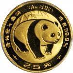 1985年熊猫纪念金币1/4盎司 PCGS MS 69