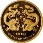 1988年戊辰(龙)年生肖纪念金币1盎司 完未流通