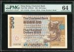 1982年渣打银行500元,编号C125793,PMG 64