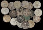 北洋造光绪34年七钱二分普通一组59枚 优美 CHINA. Chihli (Pei Yang). Group of 7 Mace 2 Candareens (Dollars) (59 Pieces)